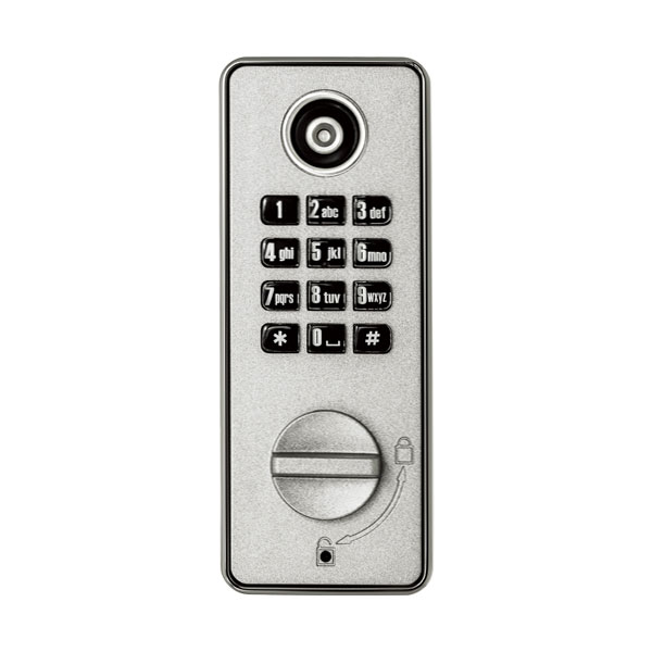 Electronic Cabinet Lock - Cyber Digit Cam